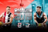 南オーストラリア州、中国開催のオーストラリアラグビーの会場命名権契約を延長