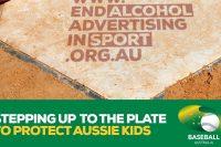 オーストラリア野球協会で酒類メーカーとのスポンサーシップ撤廃の動き