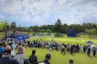 大会レポート:パナソニックオープンレディースゴルフトーナメント