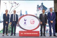 アジア大手の保険会社AIA、英国トッテナムのサポートで得られる効果