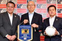 アイリスオーヤマ、日本サッカー協会とのパートナーシップで目指す効果とは(前編)